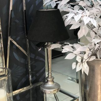 מנורת לילה – CHILL