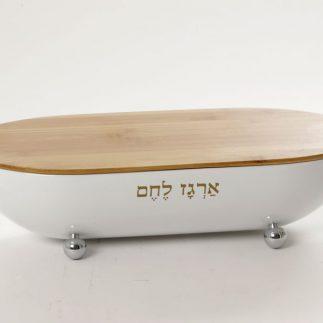 ארגז לחם – כיתוב בעברית – 4 צבעים!