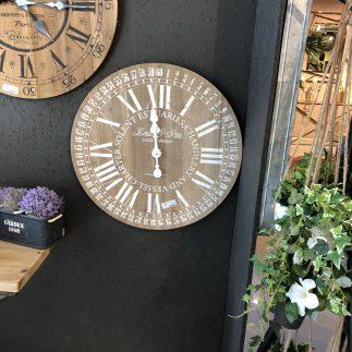 שעון עץ – RURAL