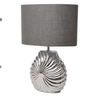 מנורה שולחנית – CONCH כסף
