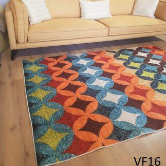 שטיח – 1132